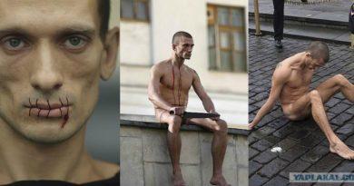 Pavlenskij Za přibitý šourek k moskevské dlažbě politický azyl, pokec24