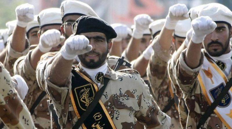 Íránská národní garda