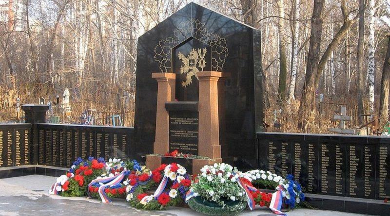 Památník legionářů