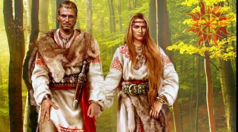 Slované