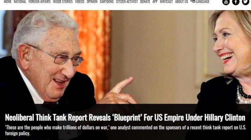 Clinton Kissinger
