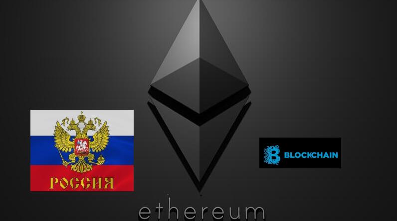 ethereum rusko