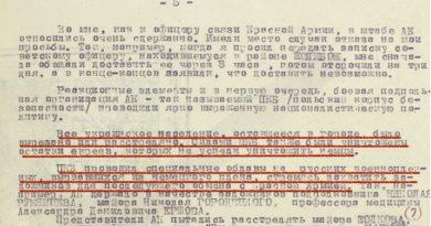 dokumenty o osvobození Polska zabíjení židů, pokec24