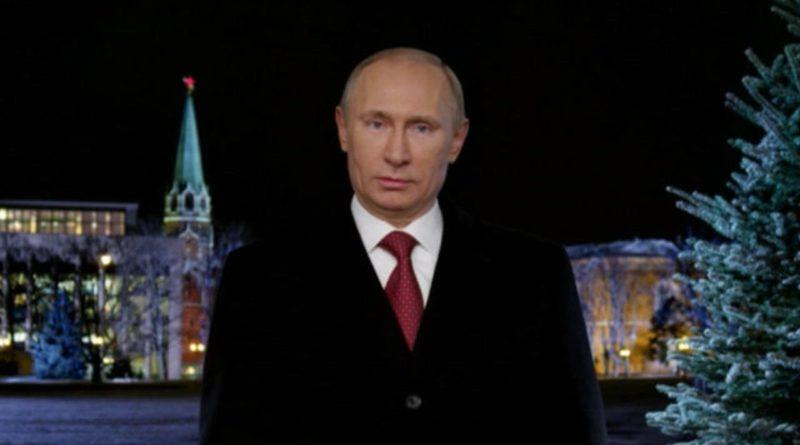 Putin 2020