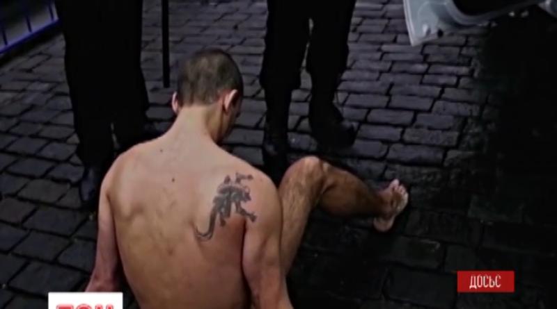 Pavlenskij přibitý šourek