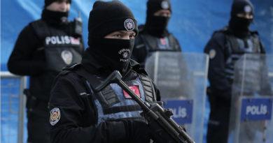 grece police