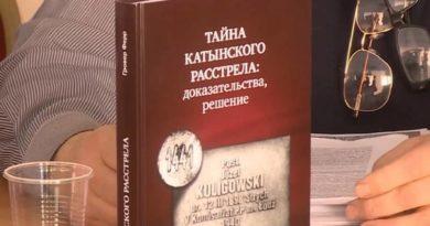 Katyňský masakr, pokec24