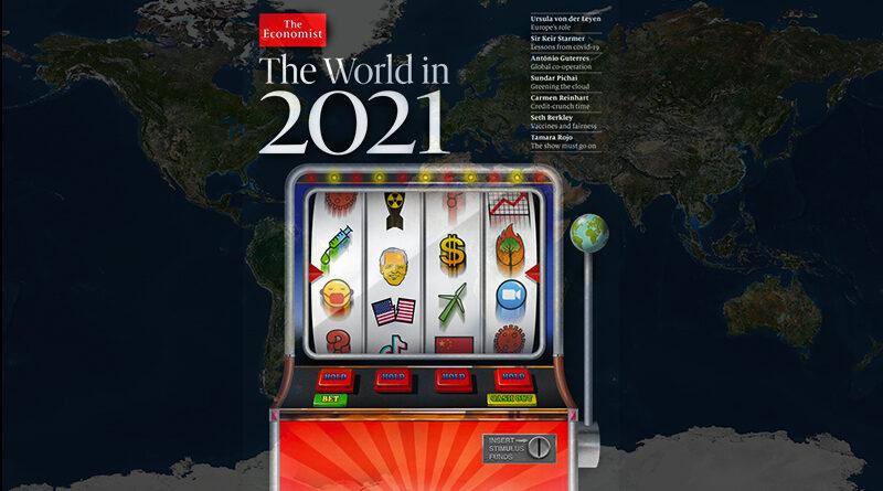 world2021
