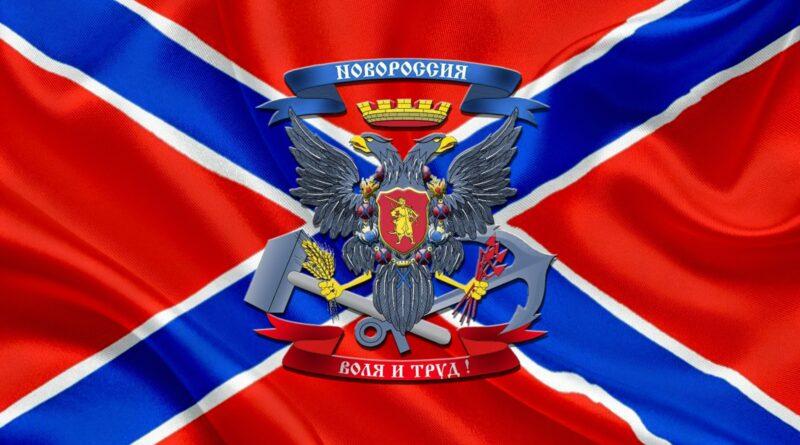 Donbas donecka republika